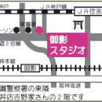 map_studio